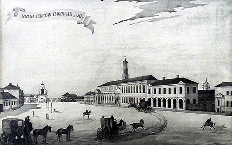 Будівля Хар дворянського зібрання