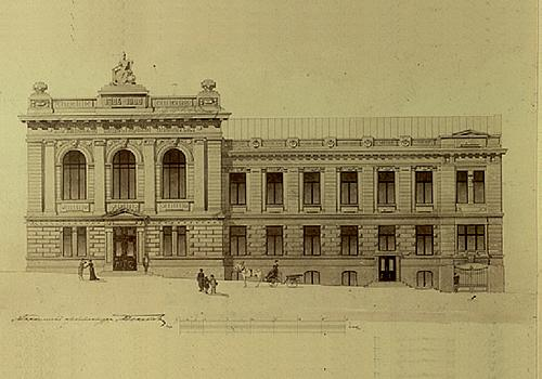 Будівля бібліотеки