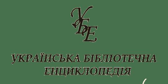 Історія Харківської державної наукової бібліотеки імені В. Г. Короленка
